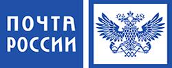 Российская почта - доставка на почту